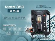 德图testo 350 烟气分析仪