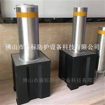 DB-BZD219半自动伸缩隔离桩、厂家直销机电升降柱