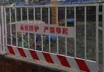 倍特威視建筑工地周邊防護系統