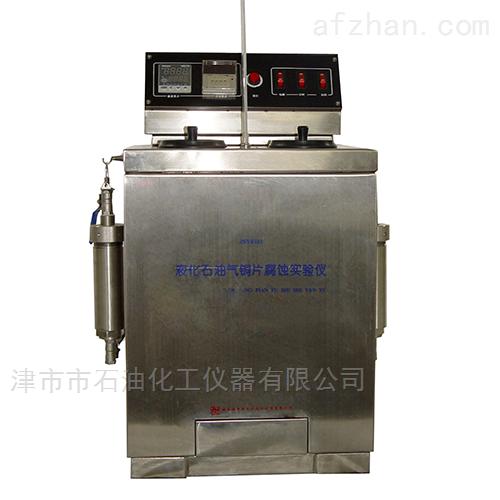液化石油氣銅片腐蝕實驗儀