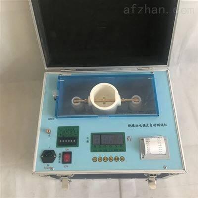 绝缘油介电强度检测仪直销