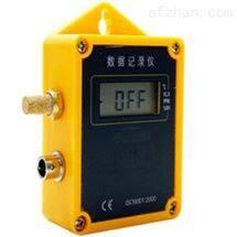 M405888温湿度记录仪   型号:HZ2-20H