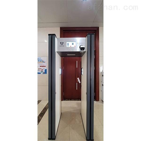 区位显示中小企业手机探测门