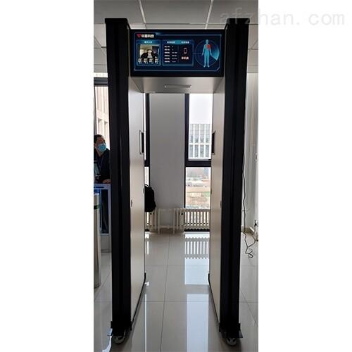大客流工厂手机检测门