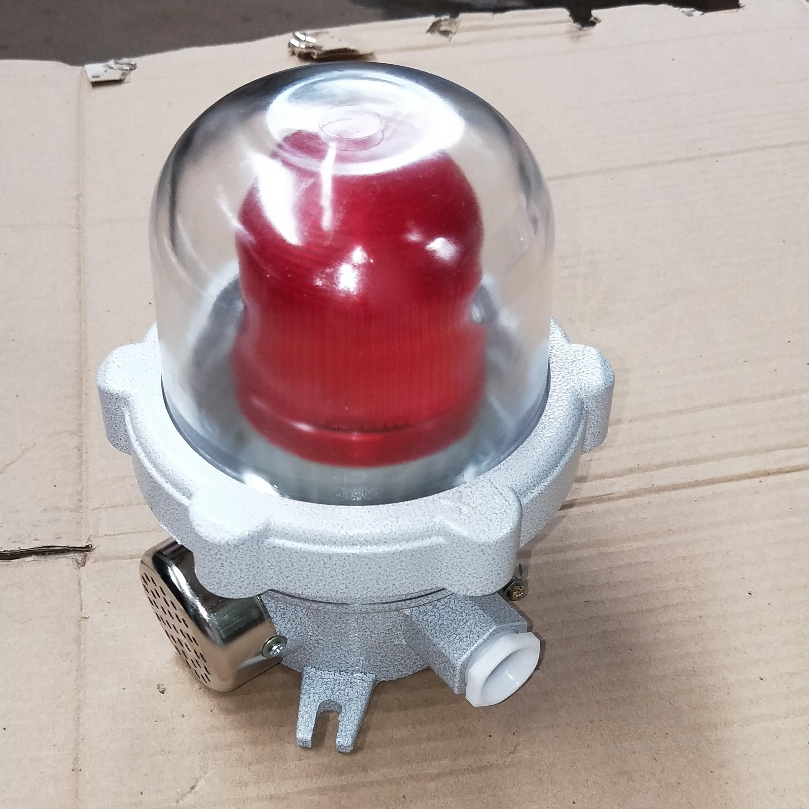 24V防爆声光报警器