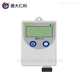 COS-04-X建大仁科 无线温湿度传感器
