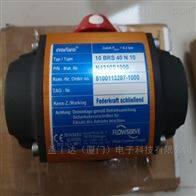 10-RDB40-1SDBEO-DNORBRO执行器进口订货