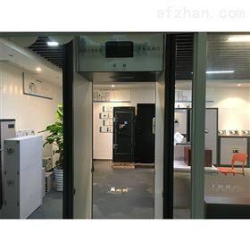 HD-III区分检测中小企业手机安检门