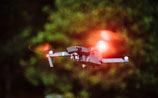 无人机通信干扰技术有何特点?