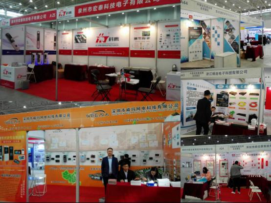 安防號外|2019中國(武漢)公共安全產品暨警用裝備展覽會將于3月13日盛大召開!