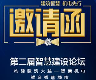 上海城市精细化管理锚点已开启