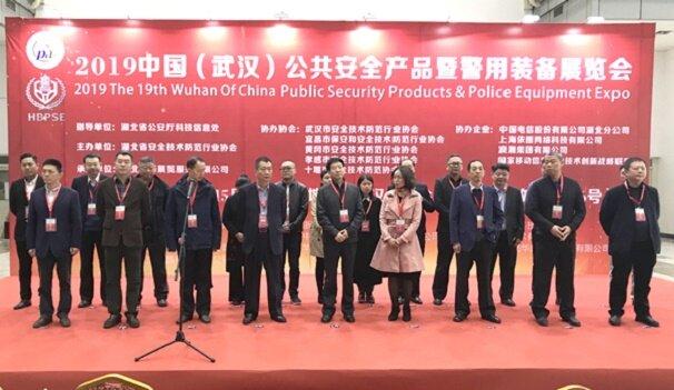 江西省安防协会领导赴武汉参观湖北安防展