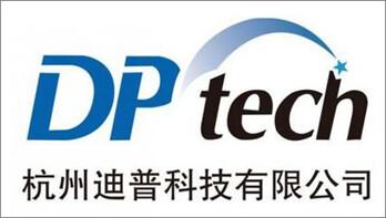 迪普科技守护萧山公安视频传输网安全运行
