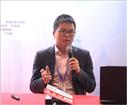 迈联智家携《下一代智能楼宇综合管理平台》亮相2019第四届中智展