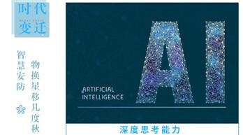 2019年资本加速AI产业洗牌 伪人工智能企业将被淘汰出局