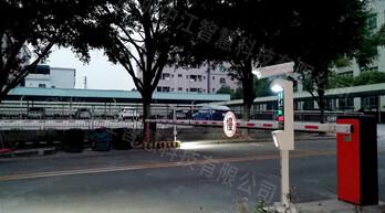 深圳中江智慧科技有限公司助力东莞市局社会停车场道闸卡口改造