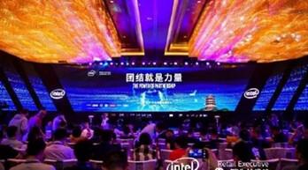 以技术驱动零售 瑞为助力2019英特尔中国零售高峰论坛圆满落幕