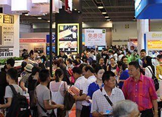 cipse2019第十屆安博會于5月8日在天津召開