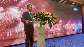 利亞德受邀參加2019世界超高清視頻產業發展大會