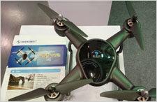 无人机领域监管现状及政策规范汇总