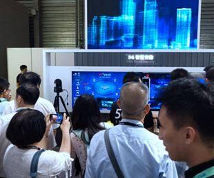 """清新互联""""5G+智慧安防""""?#26009;?019上海世界移动大会"""