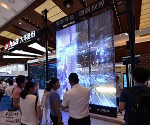 大華股份盛裝亮相第十四屆Infocomm China 2019展會