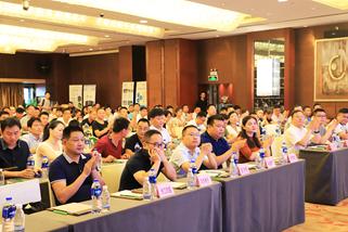 安徽省安防工程企业高级管理人员培训班在合肥成功举办