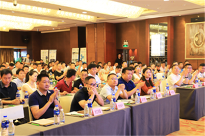 安徽省安防工程企業高級管理人員培訓班在合肥成功舉辦