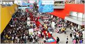 2020第20届中国成都国际社会公共安全产品与技术展览会