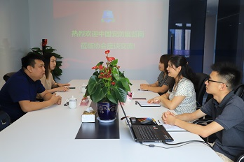 安防展覽網總經理張春雨赴安徽省安防協會參觀交流