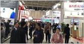 2020(第19屆)南京安博會