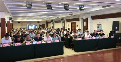 2019河南省安防工程企業高級管理人員培訓班順利舉行