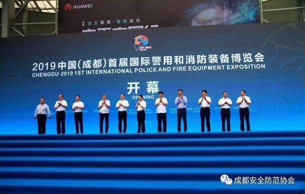 中國(成都)首屆國際警用和消防裝備博覽會舉辦