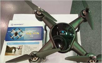 """無人機如何""""飛出""""行業發展瓶頸期?"""