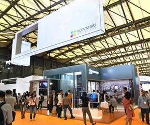螢石攜智能雙攝系列產品精彩亮相2019 上海國際智能家居展