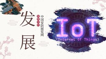 国家网络安全宣传周开幕 ICT厂商云集景从