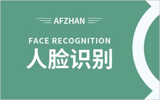 从Face ID到刷脸支付 三维视觉风口已至