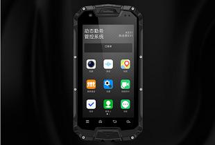 新品发布 | 清新互联推出新一代4G单兵手持终端