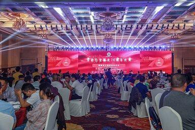 2019智能安防工程师大会在杭圆满召开