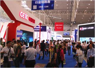 第18届中国(郑州)社会公共安全产品博览会