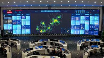 """""""同框""""华为 艾比森登上深圳全球宣传片"""