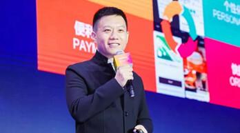 吴明辉:营销智能时代 如何实现用户价值创造的新范式