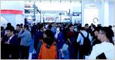 2020中国国际社会公共安全产品博览会