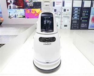 """安防之幸 AI机器人将让安防化""""被动""""为""""主动"""""""