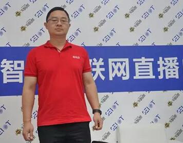 汉王黄磊:技术应通过产品来落地