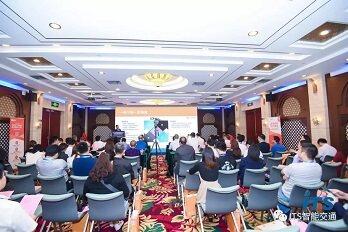 中国安防知识论坛与商业竞争高峰论坛在深举行