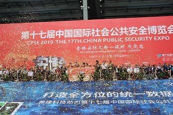 2019深圳安博会顺利召开 精彩纷呈