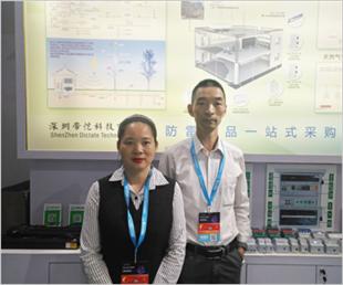 帝愷科技閃耀2019深圳安博會 一展技術實力
