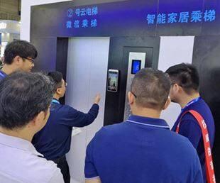 创新行业 旺龙云电梯赋能智能建筑强大生命力