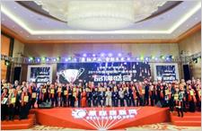 撬动万亿级市场 2019中国物联网产业大会暨品牌盛会圆满落幕